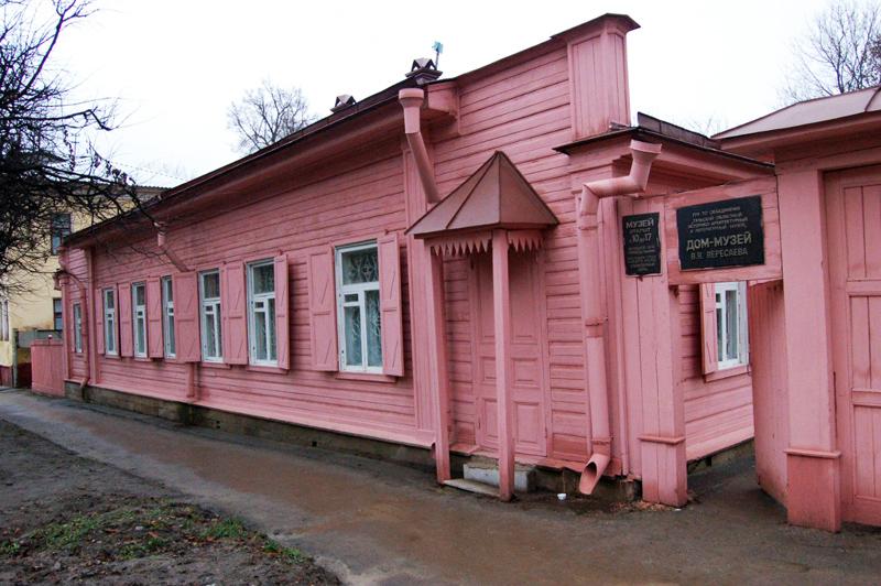 Дом-музей В.Вересаева в г.Тула
