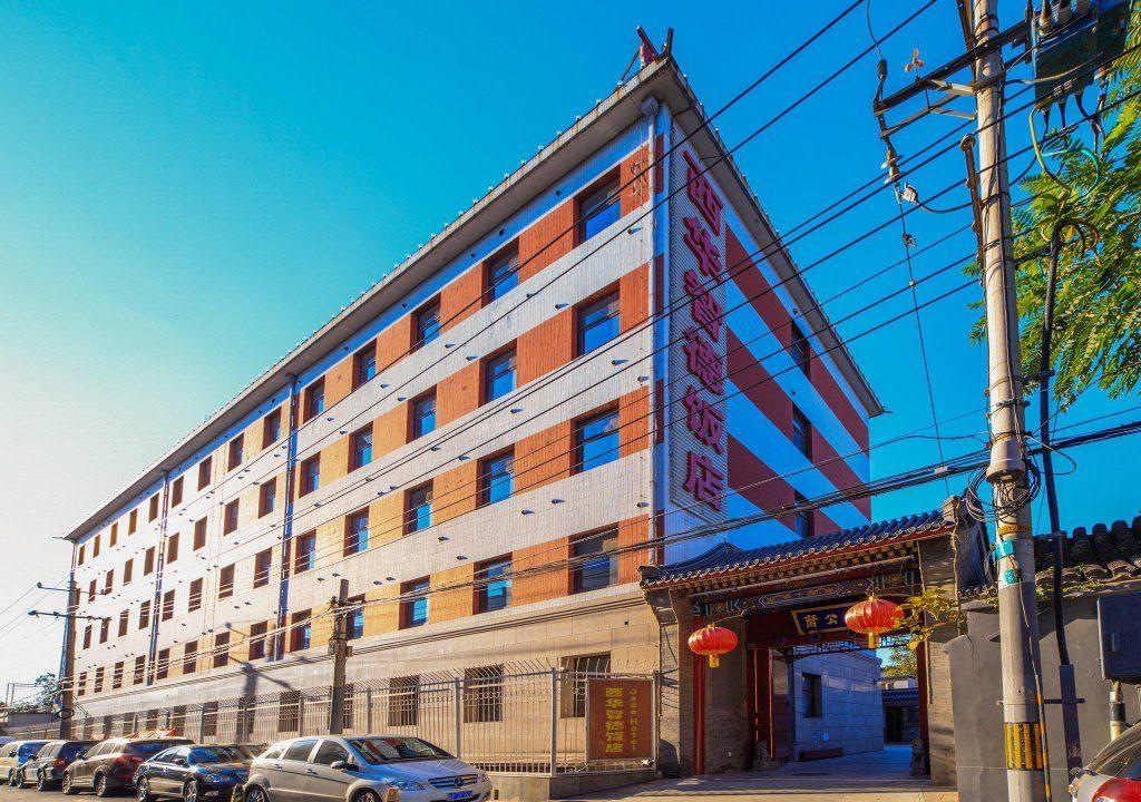 """Отель """"Beijing Wang Fu Jing Jade Hotel"""" в Пекине"""