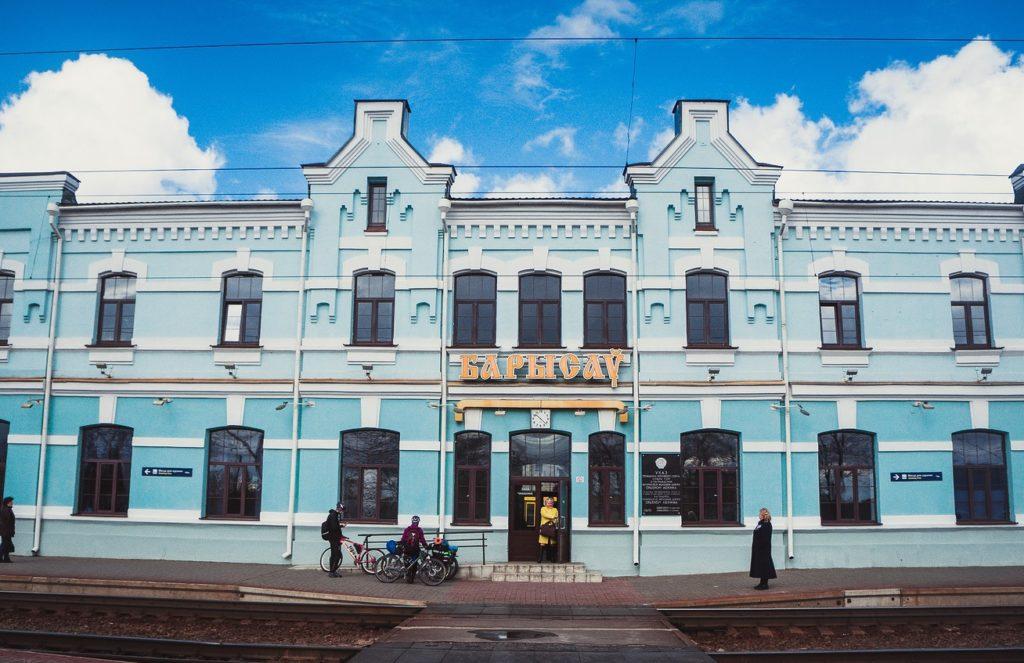 Железнодорожный вокзал Борисова