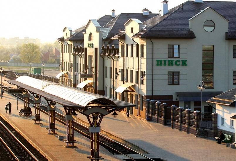 Железнодорожный вокзал Пинска