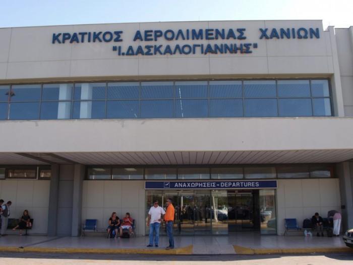 Аэропорт Ханьи