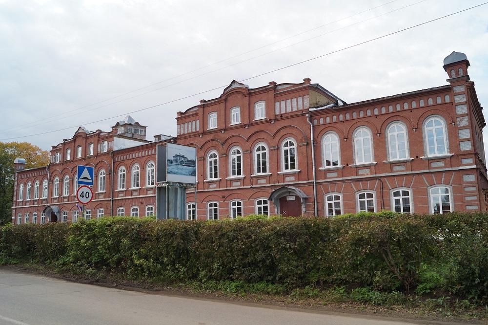 Городская управа в Калязине