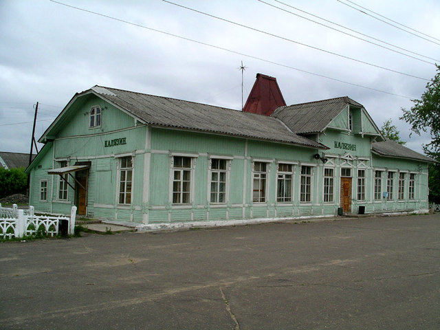 Железнодорожный вокзал Калязина