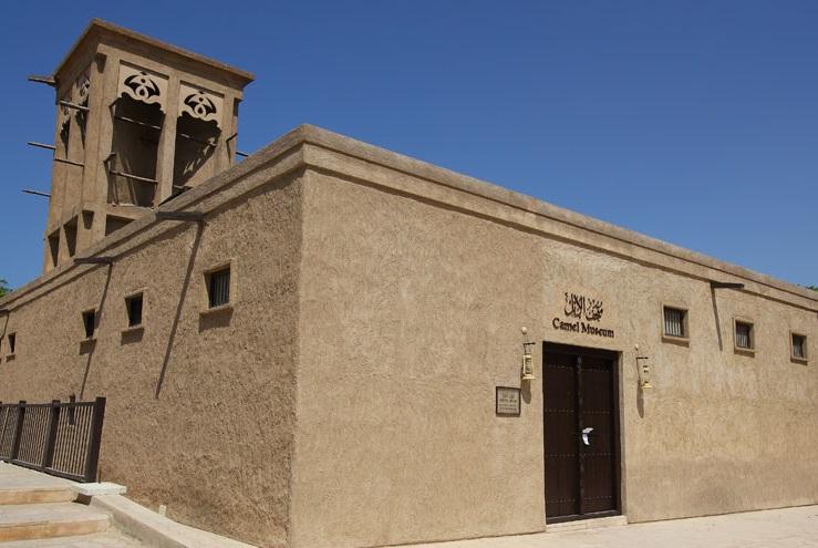 Музей верблюда в Дубае
