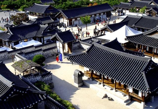 Намсанская деревня, Сеул, Южная Корея
