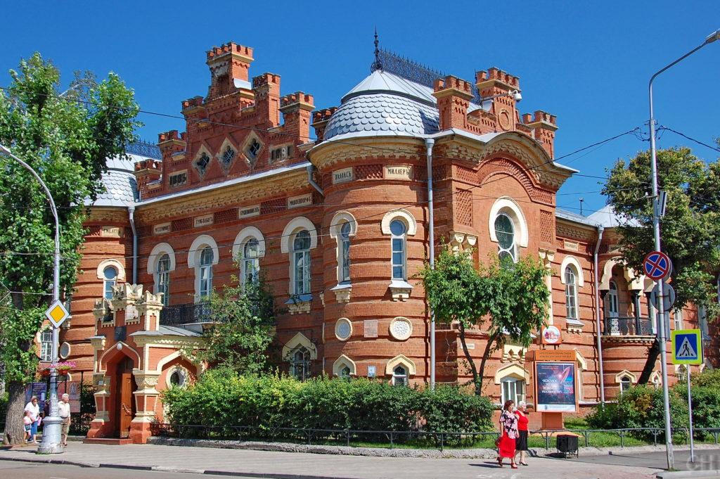 Областной краеведческий музей в Иркутске
