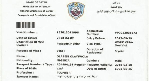 Катарская виза