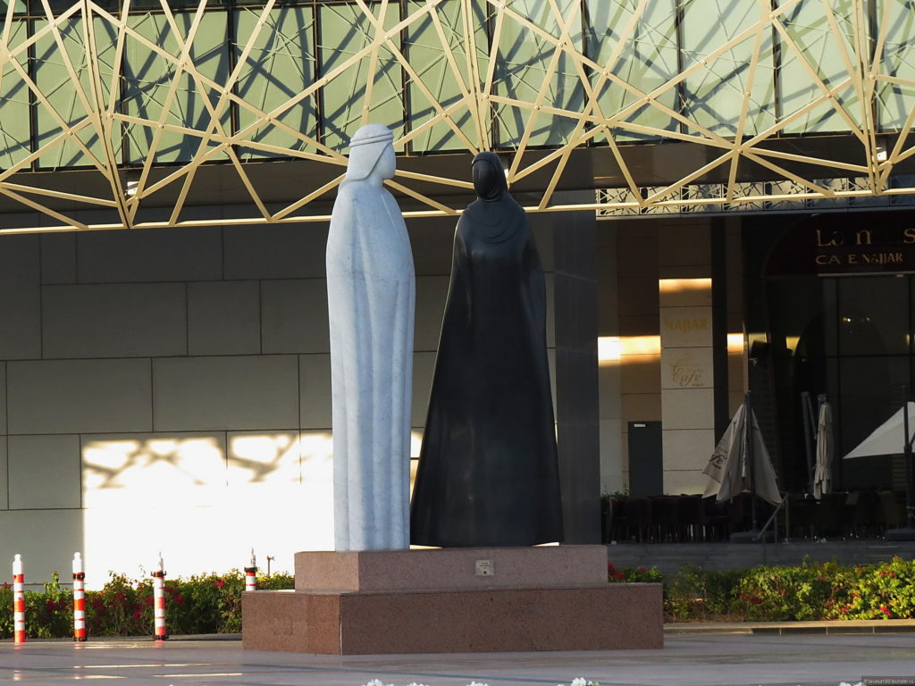 Скульптурная композиция «Вместе», Дубаи