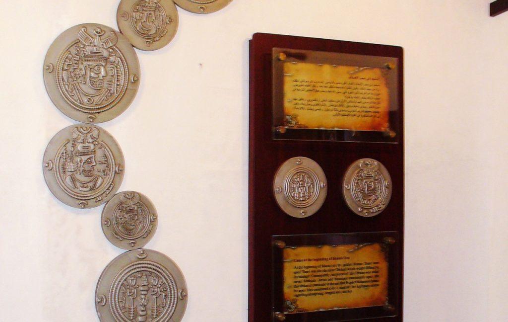 Музей истории монет в Дубае