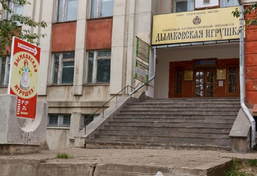 Музей дымковской игрушки в Кирове