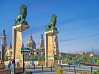 Сарагоса — драгоценное наследие культур и эпох