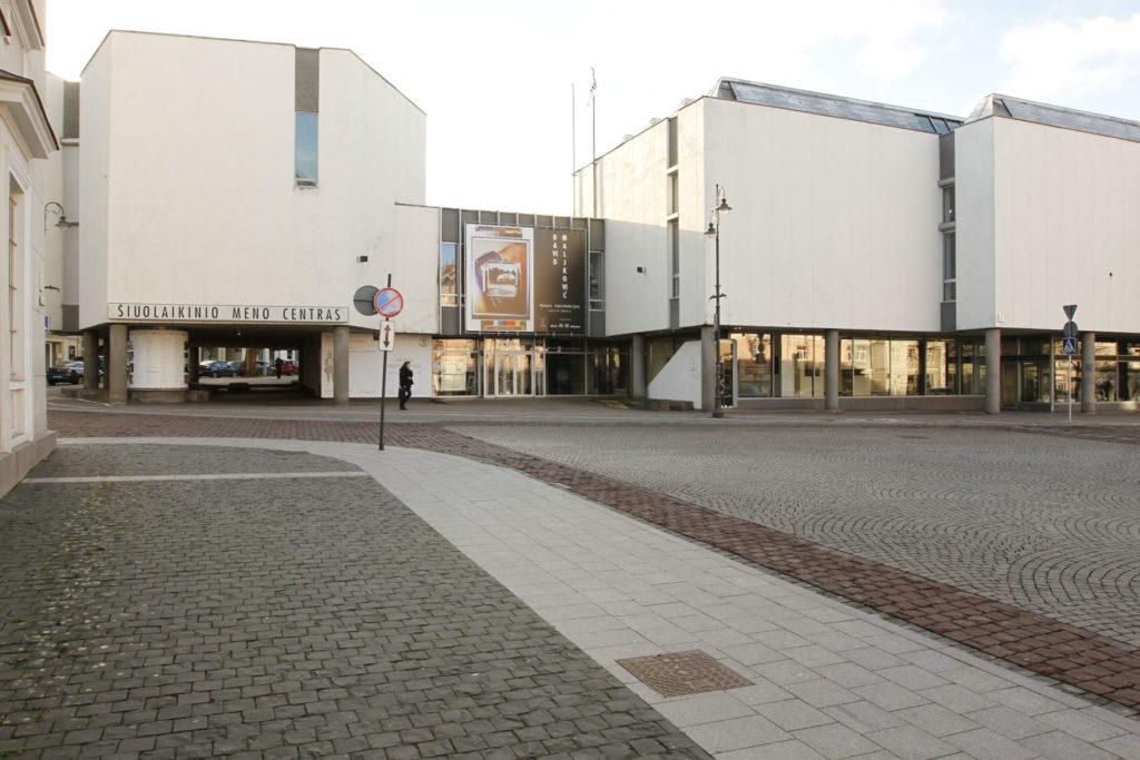 Центр Современного Искусства в Вильнюсе