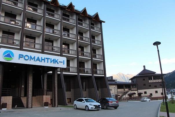 Гостиница «Романтик-1» в Архызе