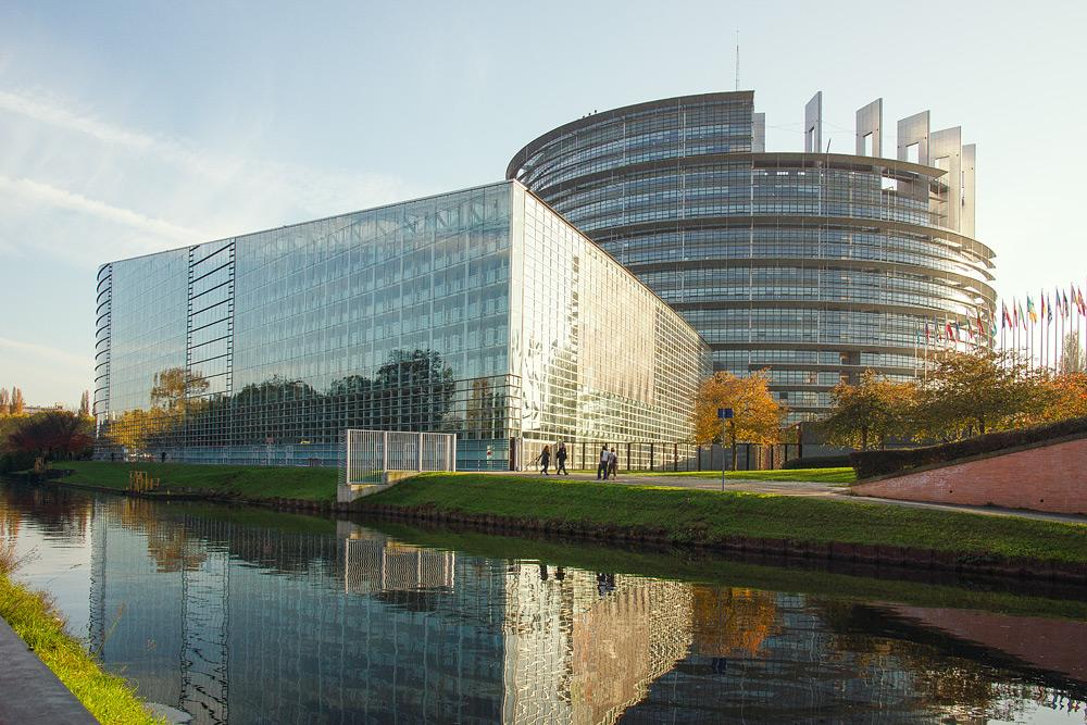 Европейский парламент в Страсбурге