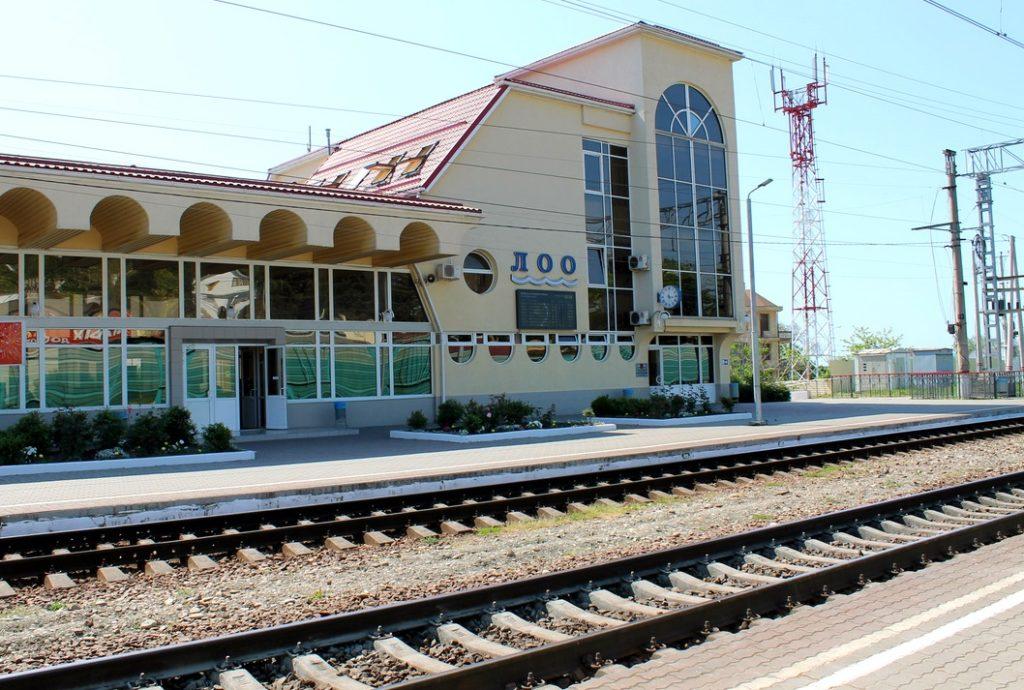Железнодорожный вокзал Лоо