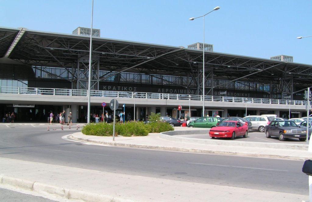 Аэропорт Салоников