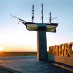 Город Архангельск в России