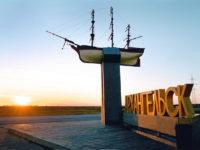Архангельск: достопримечательные места северного края