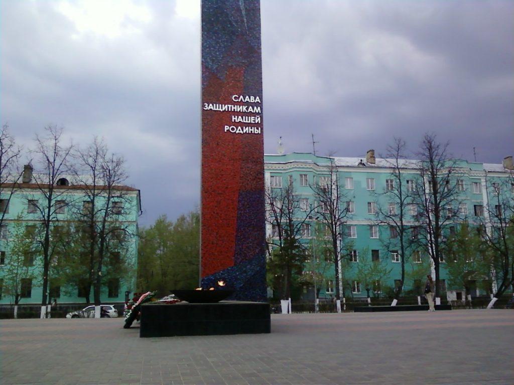 """Мемориал """"Слава защитникам нашей родины"""" в Дзержинске"""