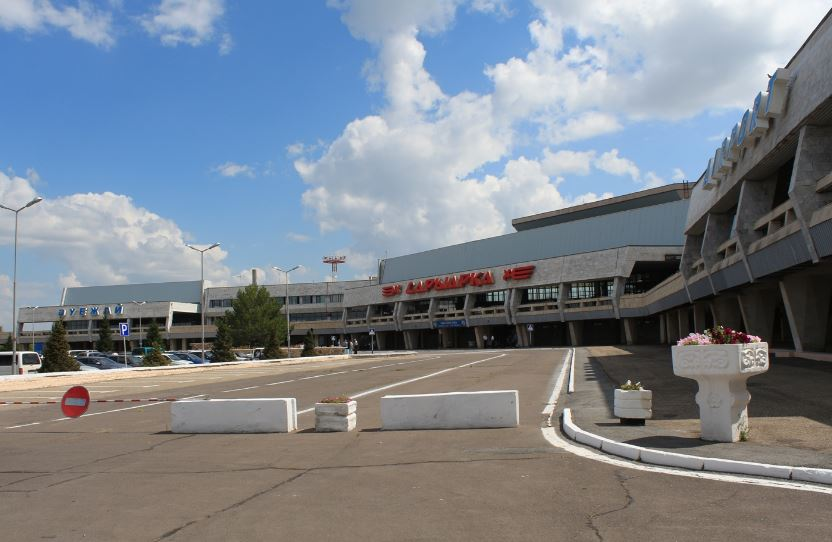 Аэропорт Караганды