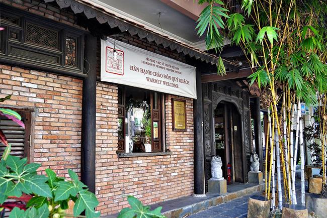 Музей вьетнамской медицины в Хошимине