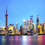 Город Шанхай в Китае