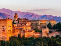 Незабываемая Гранада