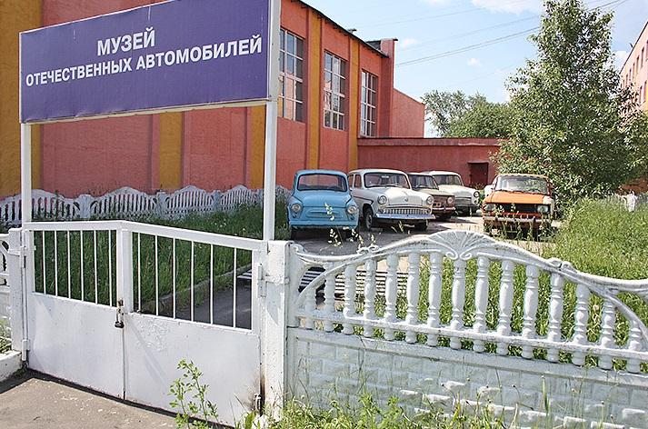 Музей отечественных автомобилей в Иваново