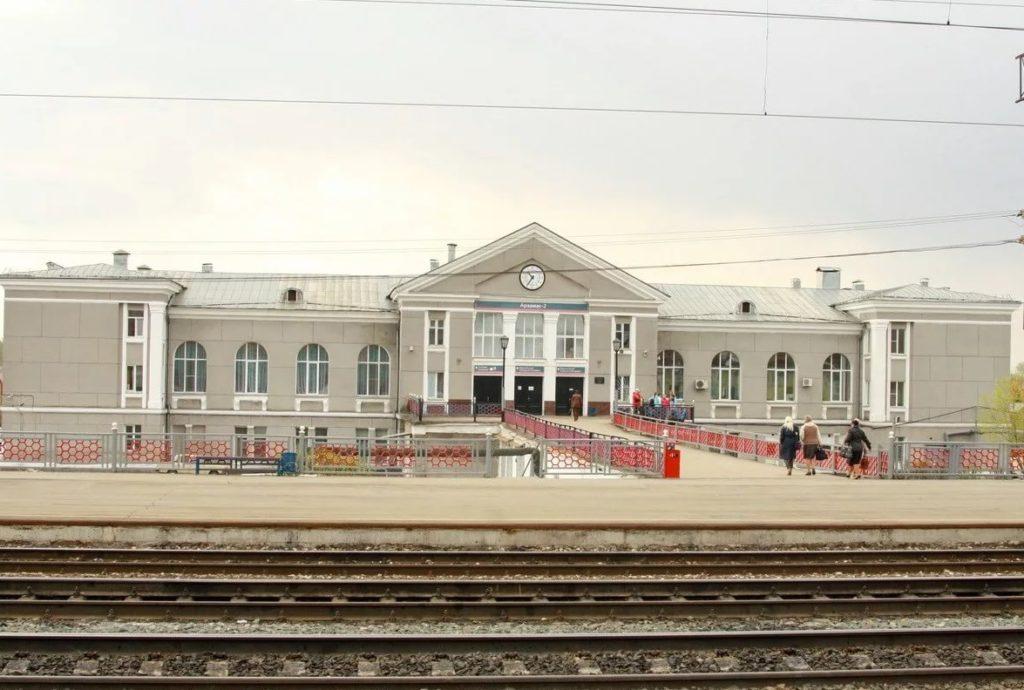 Железнодорожный вокзал Арзамаса