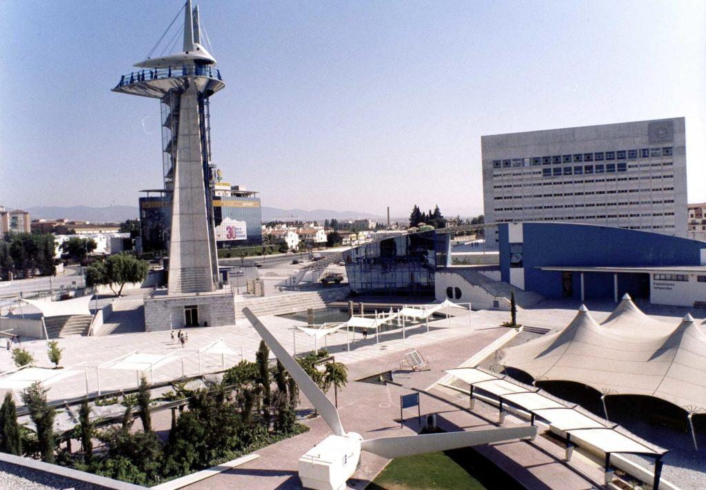 Парк наук в Гранаде