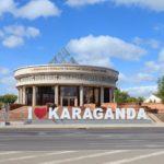 Город Караганда в Казахстане
