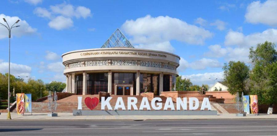 Чем заняться в Караганде?