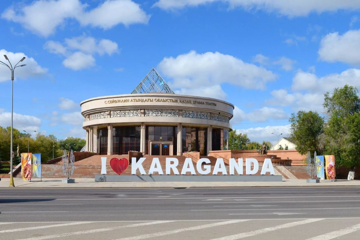 Город Караганда: достопримечательности казахского края