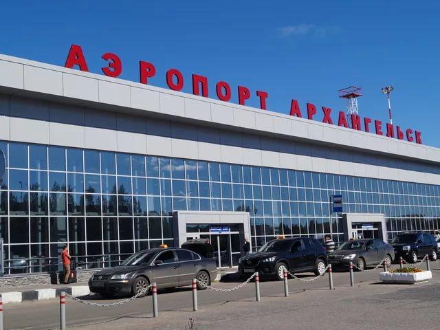 Аэопорт Архангельска