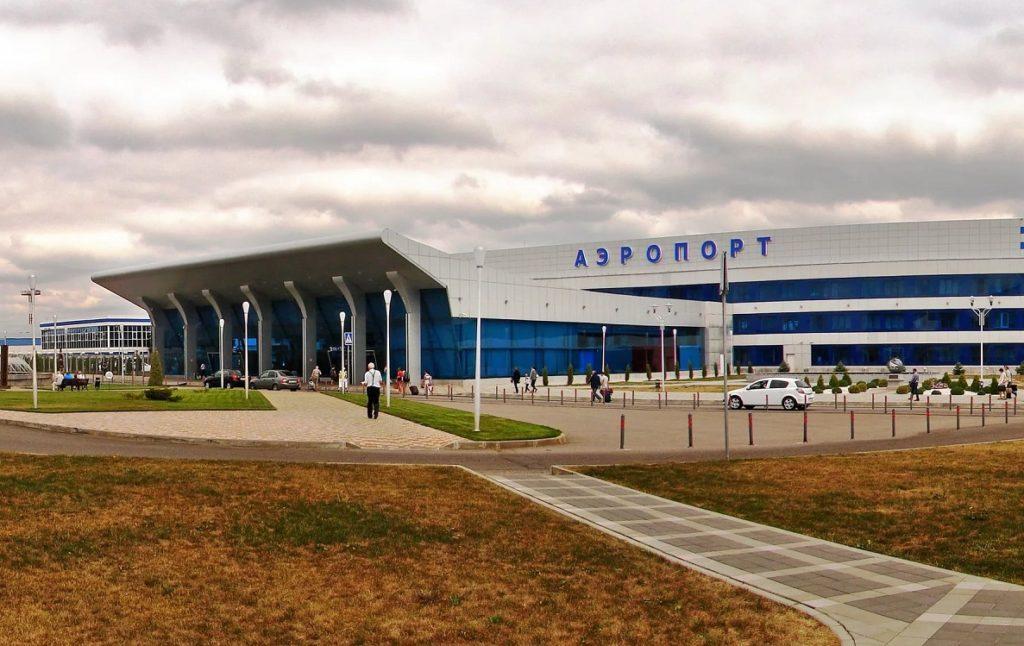Минеральные воды (аэропорт)