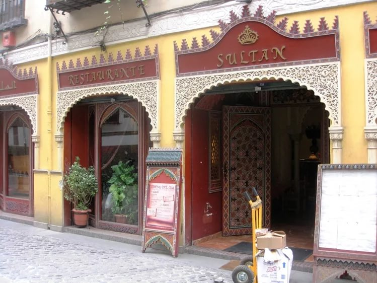 Чайные в Гранаде