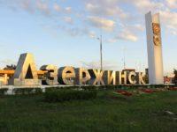 Дзержинск: достопримечательные места химической столицы