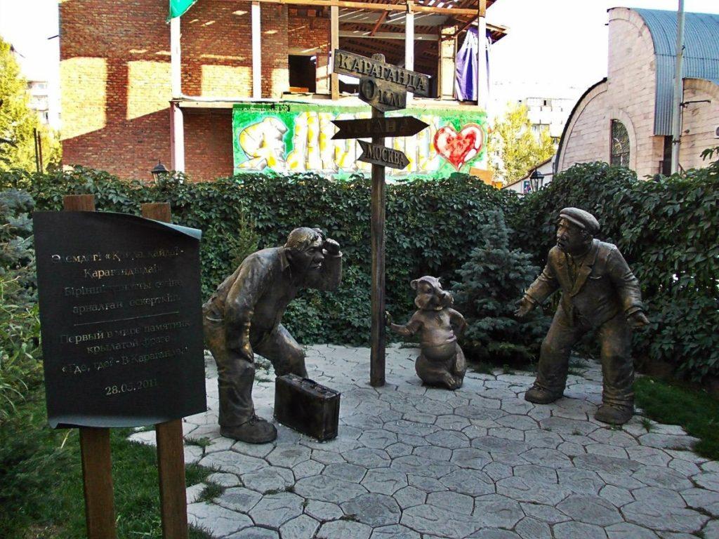 """Памятник крылатой фразе """"Где, где? - В Караганде!"""" в Караганде"""