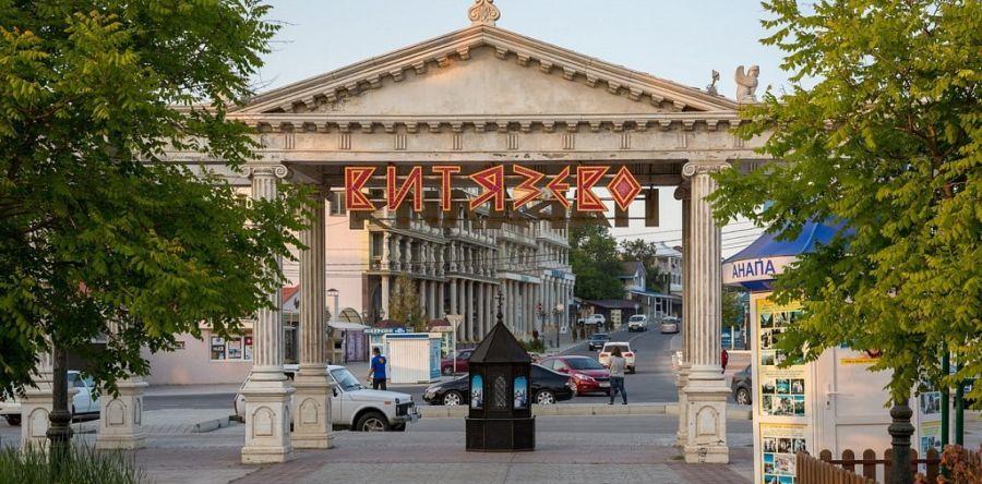 Чем заняться в Витязево?