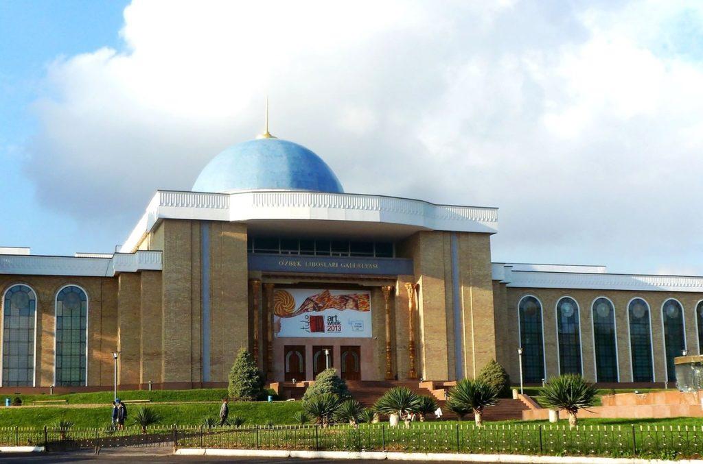 Центр национальных искусств в Ташкенте