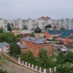 Город Орехово-Зуево в Московской области