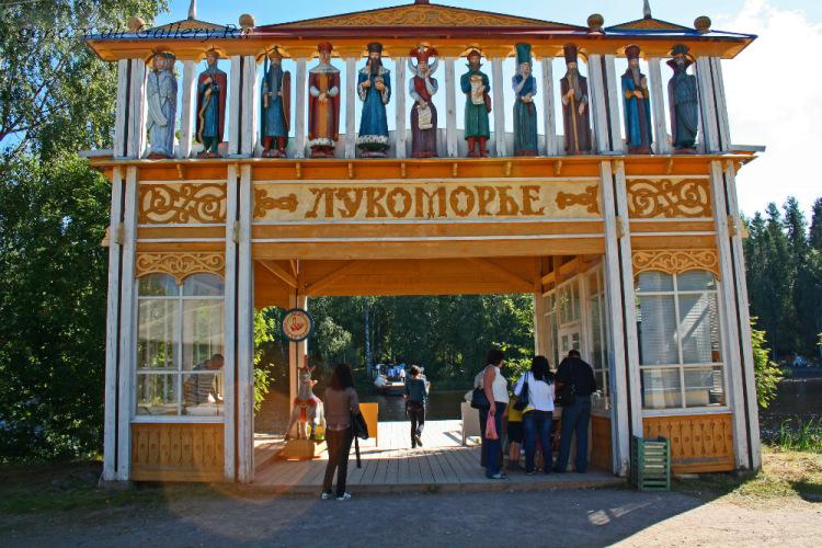 "Страна сказок ""Лукоморье"" в Мандрогах"