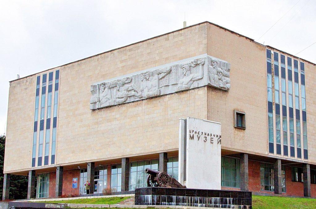 Краеведческий музей Луганска