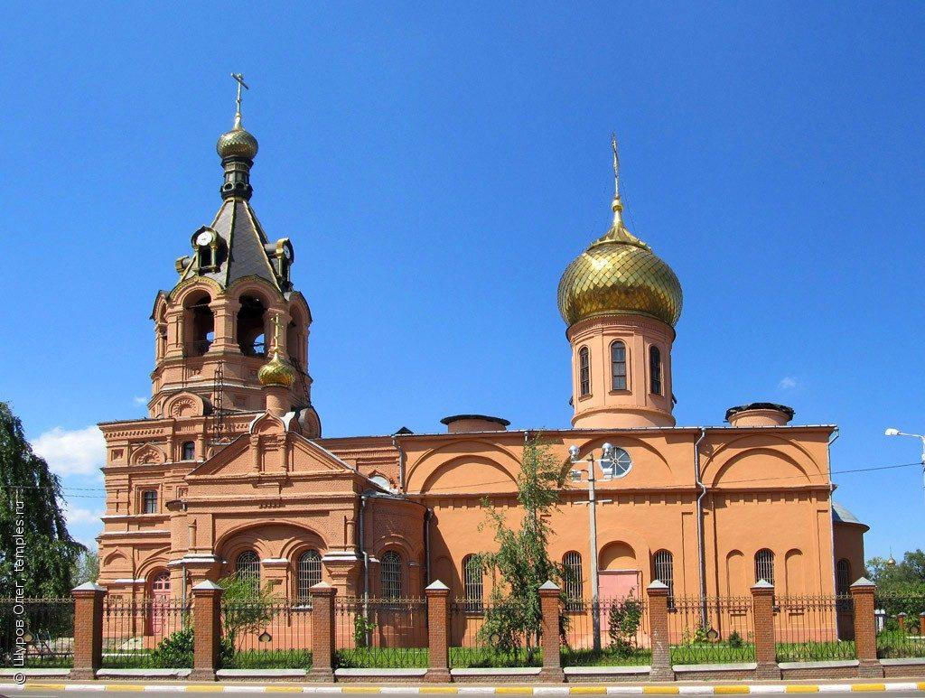 Троицкий собор в г. Раменское