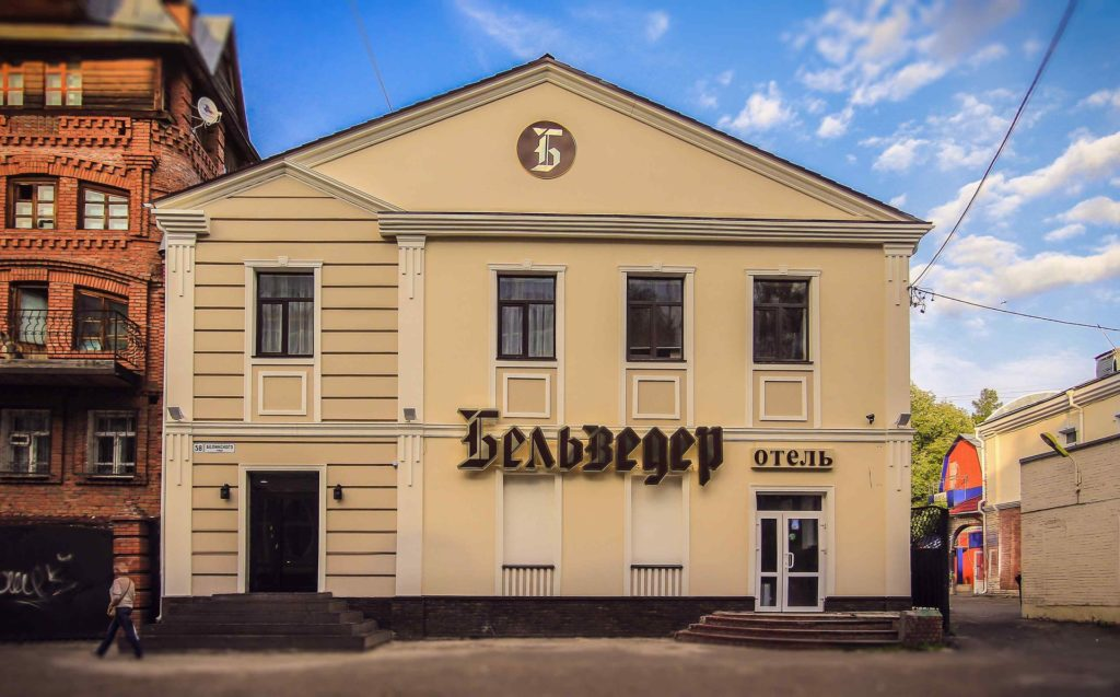 """Отель """"Бельведер"""" в Томске"""