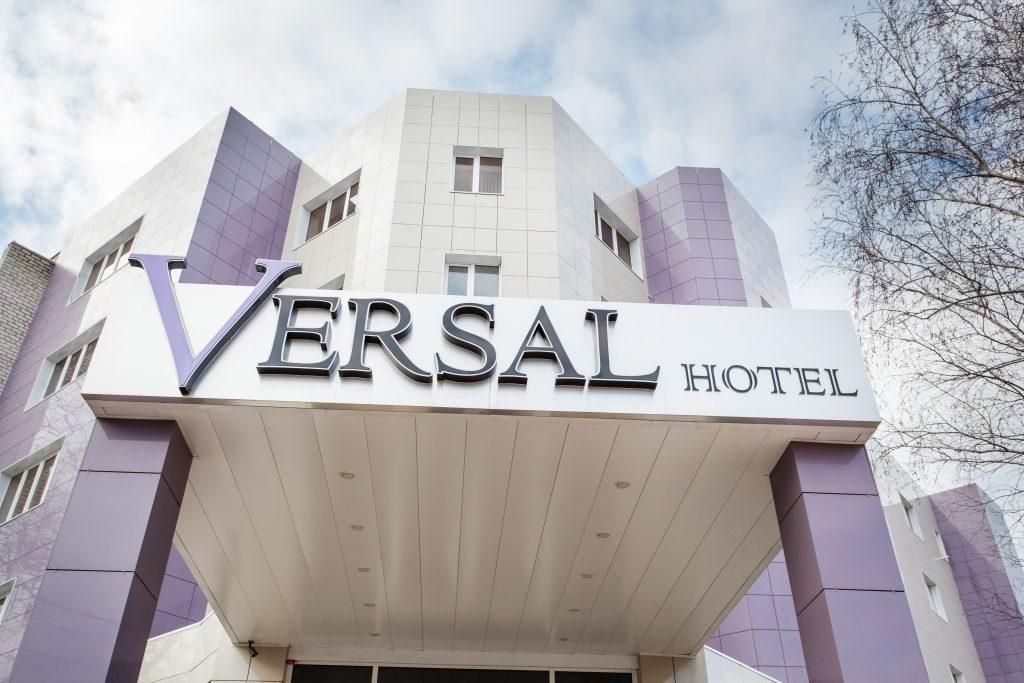 """Отель """"Версаль"""" в Минеральных Водах"""