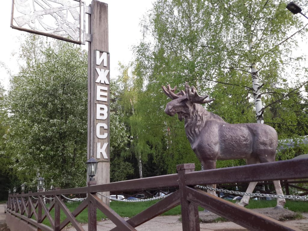Памятник Лосю в Ижевске