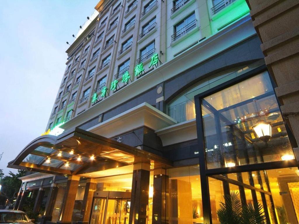"Отель ""Eastern Pearl Hotel"" в Нанкине"