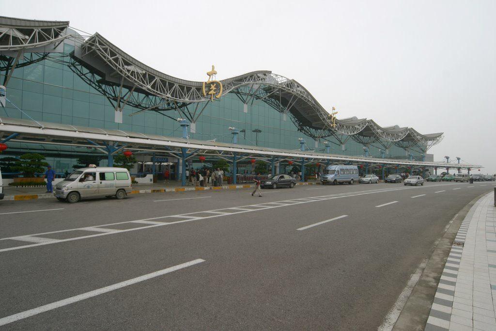 Аэропорт Нанкина