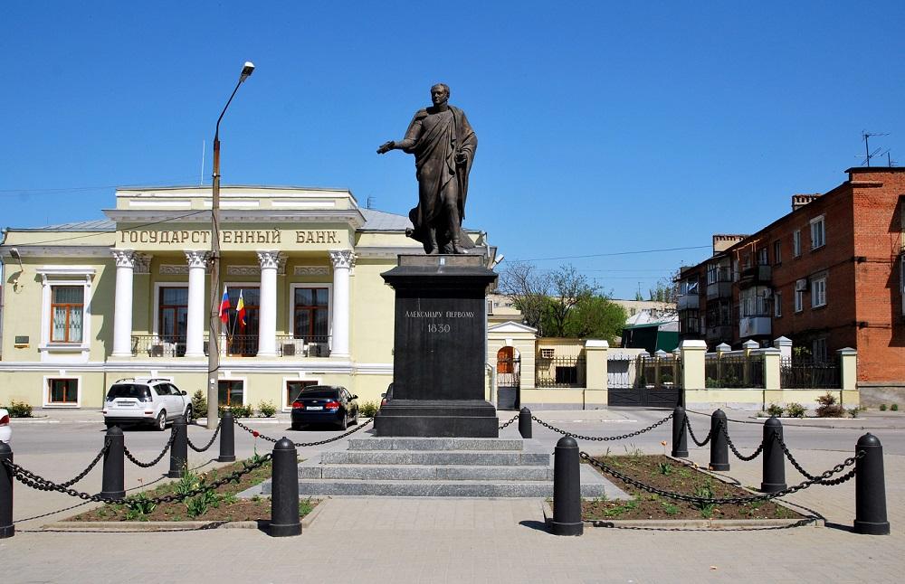 Памятник Александру I в Таганроге